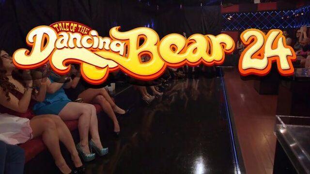 Танцующий медведь 24 / Dancing Bear 24 - полный порно фильм
