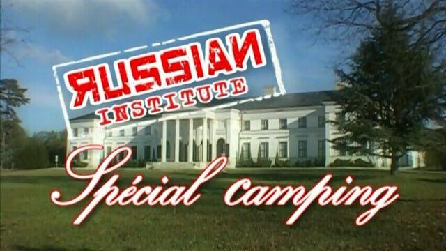 Русский Институт - Урок 9. Порно фильм о русских студентах