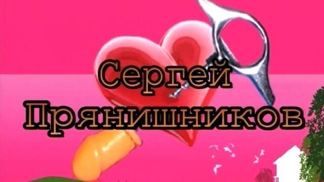 Порно фильм Как заняться любовью с Еленой Берковой