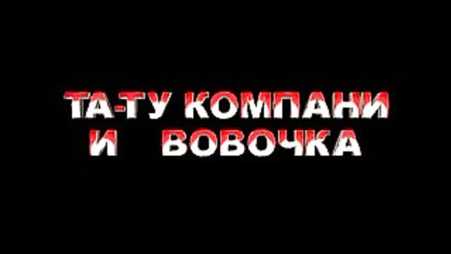 порно фильм онлайн русские дебютантки - 18