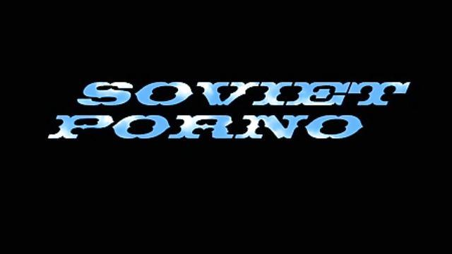 Порно фильм: Советское порно 1