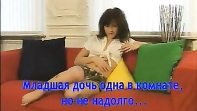 Полнометражный порно фильм Моя сисястая няня (Папины дочки) 2 часть