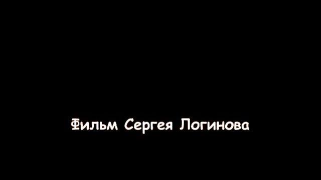 Письмо Внучеку в Армию - русский порно фильм