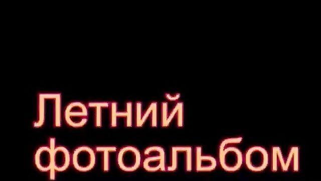 Порно фильмы: Сборник клипов 2006 (Сергей Логинов, Клубничка)