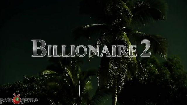 Миллиардер 2 - порно фильмы с русской озвучкой