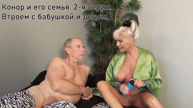 Конор и его семья, порно сериал с переводом: 2 серия